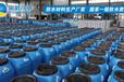 雨晴偉業PB1聚合物防水涂料,北京PB聚合物防水涂料價格