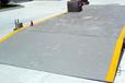 莘莊工業區地磅維修服務周到,稱重模塊維修