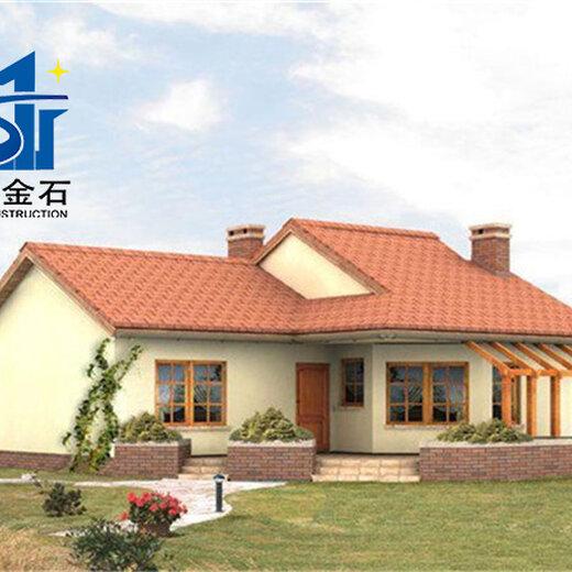 邯鄲輕鋼-輕型木結構,裝配式住宅
