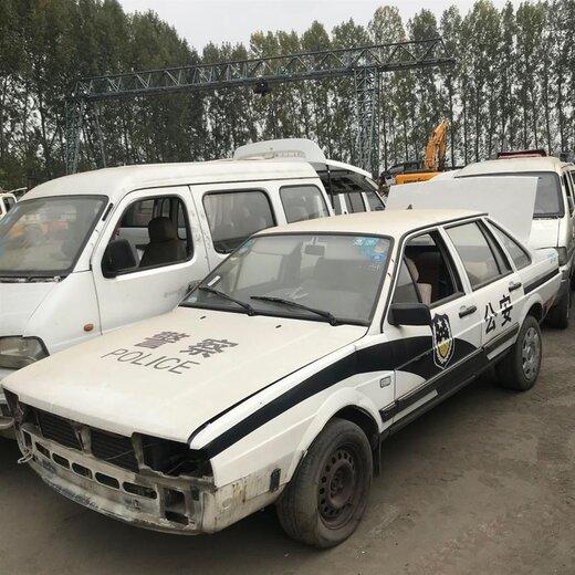 提供報廢汽車回收,大量收舊車報廢車