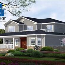 大同鋼結構房屋怎么樣,鋼結構活動房圖片