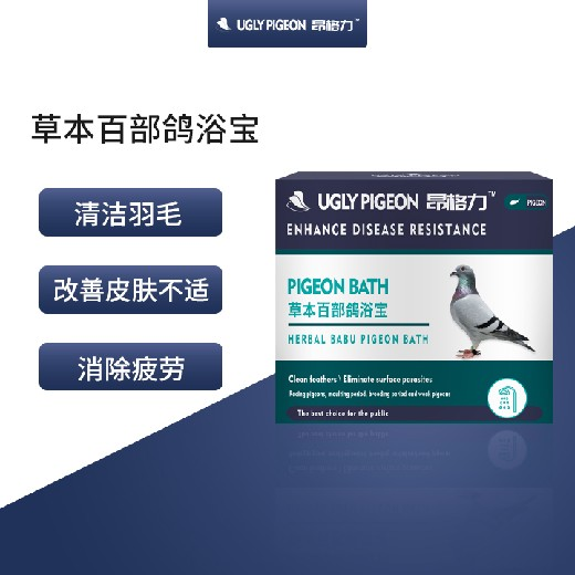 昂格力信鴿藥,河北藥廠直供賽鴿藥批發代理