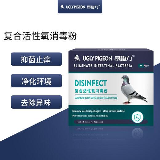 河南生產賽鴿藥加工定制,信鴿保健品
