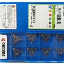 京瓷EZFGR060050-100PR1225圖片
