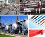 BRDJ-T電加熱線設計方案