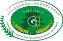 唐山地理标志商标注册标志图片