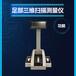 嘉興精迪足型掃描測量儀器,腳型三維掃描測量儀