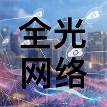 胡臺開發區河道WiFi覆蓋,WiFi無線網絡覆蓋圖片