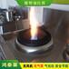 常德生產無醇燃料生活燃料燒火油透明液體,無醇植物油燃料燒火油