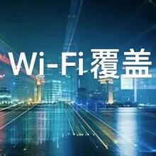 ScienceWiFi無線網絡覆蓋,渾南軟件園公園WiFi覆蓋圖片