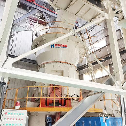 鸿程立式磨粉机,江苏矿渣微粉立磨生产工艺