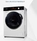 滁州瑯玡區康佳洗衣機維修洗衣機故障報修熱線,康佳滾筒洗衣機維修圖片