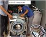 包河區奧克斯洗衣機維修30分鐘上門維修電話,奧克斯滾筒洗衣機維修