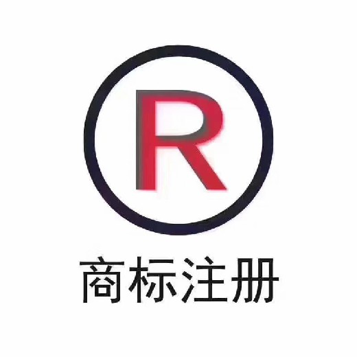 深圳南山從事高新技術企業認定放心省心,高新技術企業認定