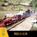 全新百美軌道小火車安全可靠,復古蒸汽小火車