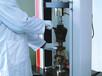 中山南朗檢測實驗室儀器服務咨詢電話