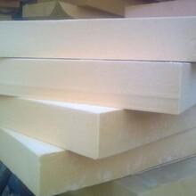 酚醛双面砂浆酚醛复合板,定制酚醛酚醛板厂家直销图片