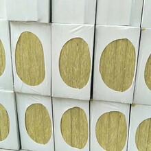 榮昶保溫棉,鄢陵縣優質外墻保溫巖棉板廠家直銷圖片