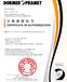 京瓷KYOCERA上海經銷商,京瓷KGMWR2525M-6