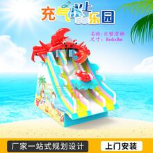 精美百美移动水上乐园安全可靠,充气水滑梯图片