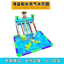 精美移动水上乐园设计合理图片