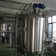 制造上海仝莫丁香菊花橘皮植物提取饮料生产线厂家直销,植物提取设备图片