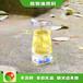 天津河東新源素科技節能生物燃油廠家推廣方式,無水乙醇燃料