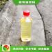 河北新樂含金量高高熱值燃料再生燃料,高熱值廚房專用油燃料