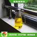 河北新樂植物油燃料無醇植物油燃料透明液體,無醇燃料植物油
