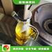石家莊新樂超能燃料植物油水燃料廠家直銷,植物油燃料水性燃料
