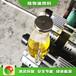 河北新樂全國獨家高熱值燃料操作簡單,新能源節能燃料
