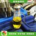 石家莊新樂清潔燃料新型生物燃料配方學習