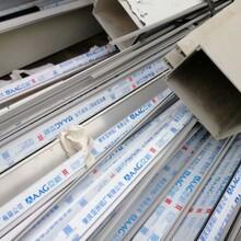 中山民眾高價廢不銹鋼回收上門服務,廣州不銹鋼304回收圖片