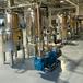 蒸餾設備,澳洲茶樹蒸餾設備