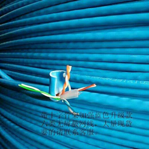 環保煤礦信號電纜MHJYV(三鋼四銅)制作精良
