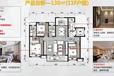 陜西雄安2021房價燕南和府-售樓處聯系電話