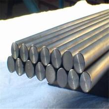 自贡小口径天津永昌模具钢,35#焊接钢图片