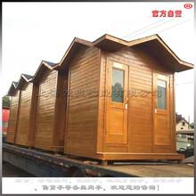 西藏定做移動廁所,移動公廁圖片