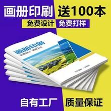 常州供應樣本畫冊印刷設計合理,彩色印刷圖片