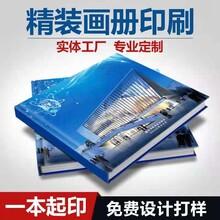 常州供應樣本畫冊印刷量大從優,不干膠印刷圖片