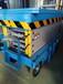 銷售鴻安升降移動式升降機批發代理,移動式升降平臺