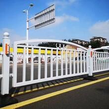 小型人行道護欄市政欄桿機動車道隔離欄款式齊全圖片