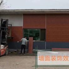 咸寧大樓外墻翻新金屬雕花板批發價格圖片