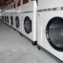 精細賓館洗衣設備安全可靠,賓館洗滌設備圖片