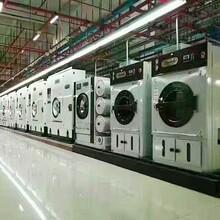 全自動賓館洗衣設備生產工廠,賓館洗滌設備圖片