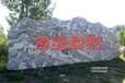 熱門風景石優質服務