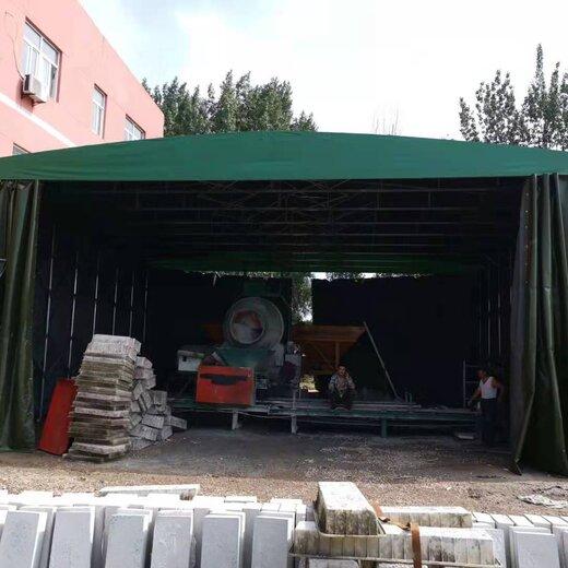 新鄉倉儲活動雨棚報價活動遮陽雨棚款式