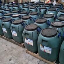 崇文異丁基三乙氧基硅烷特征優點,硅烷浸漬劑圖片
