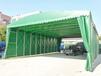 商洛倉庫活動推拉雨棚活動雨棚遮陽棚質量可靠