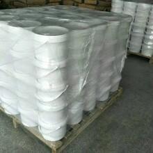 安百嘉VRA-II型復合防水防腐涂料,廣東VRA-II型混凝土結構防腐涂料質量可靠圖片